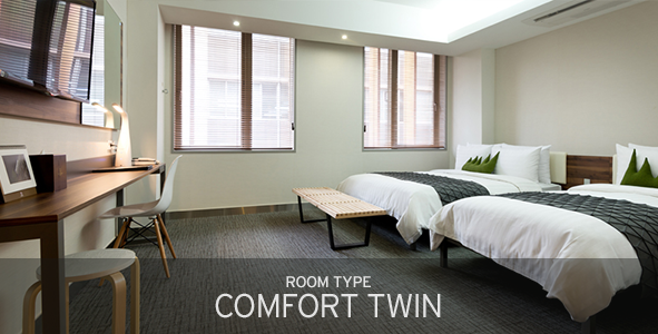 room type comfort twin